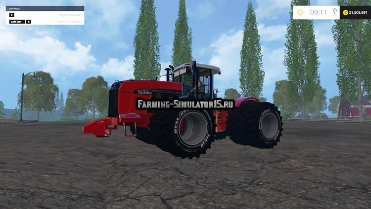 Мод трактор VERSATILE 535 v1.1 Farming Simulator 2015