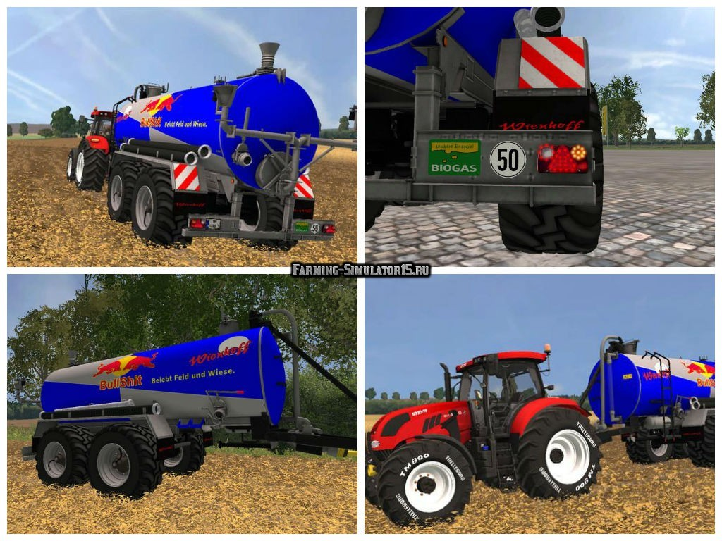 Мод прицеп Wienhoff VTW 18800T v 1.0 Farming Simulator 2015