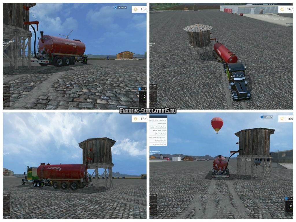Мод водонапорная башня Water tower v 2.1 Placeable Farming Simulator 2015