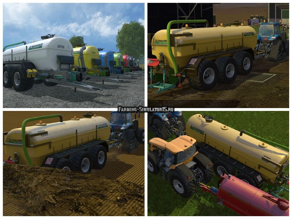 Мод прицеп Zunhammer 28000 v 1.1 Farming Simulator 2015
