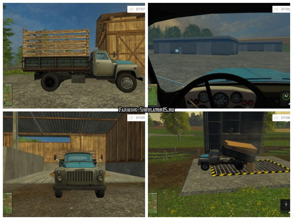 Мод грузовик ГАЗ 53 v1.0 Фермер Симулятор 2015