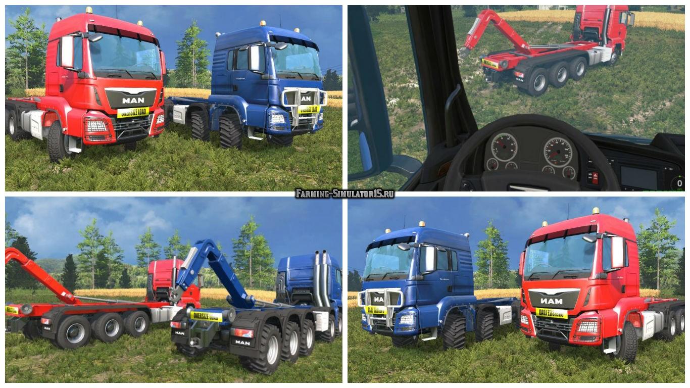 Мод ПАК MAN ITRunner Pack v 1.6.5 Farming Simulator 15