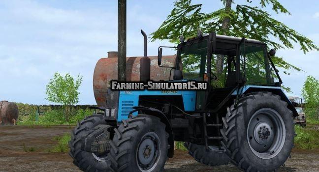 Мод трактор МТЗ 1221 Фарминг Симулятор 2015