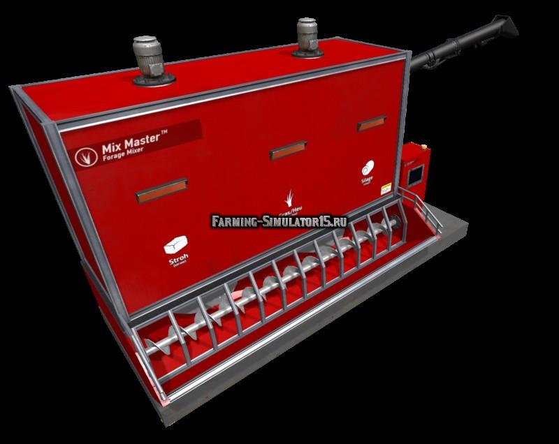 Мод миксер MixMaster v 1.0 Placeable Farming Simulator 2015