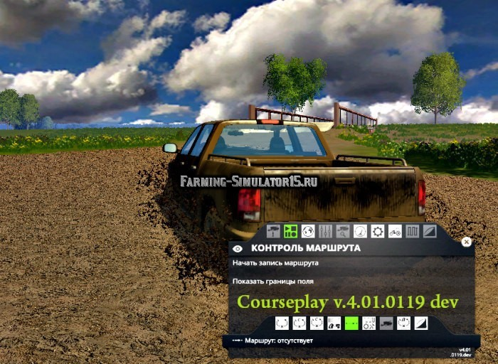 Мод курсплей Courseplay v.4.01.0119 dev Farming Simulator 15