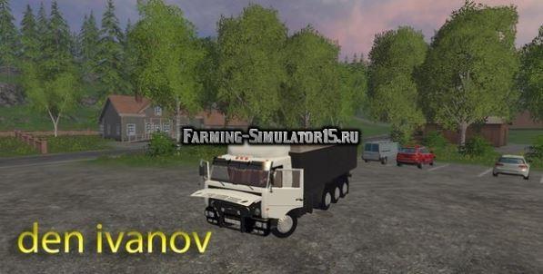 грузовики с прицепом скачать моды для фермера симулятора 2015 - фото 8