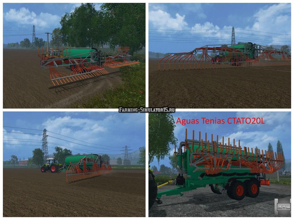 Мод бочка Aguas Tenias CTATO20L v 1.0 Farming Simulator 2015