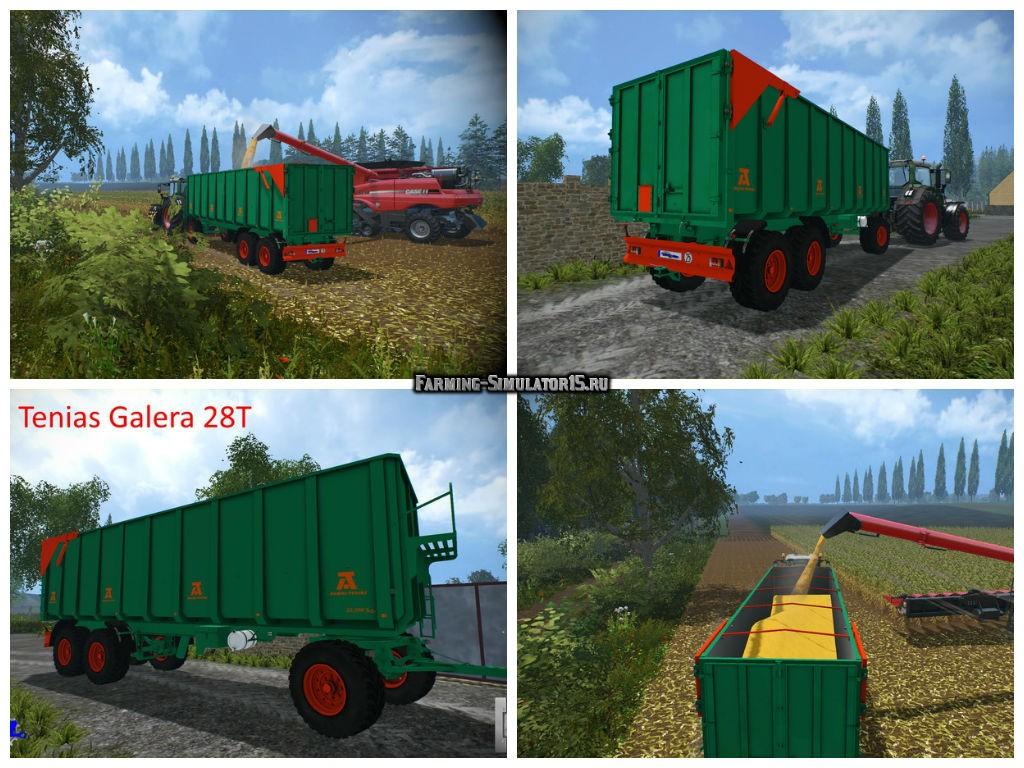 Мод прицеп Aguas Tenias Galera 28T v 1.0 Farming Simulator 2015