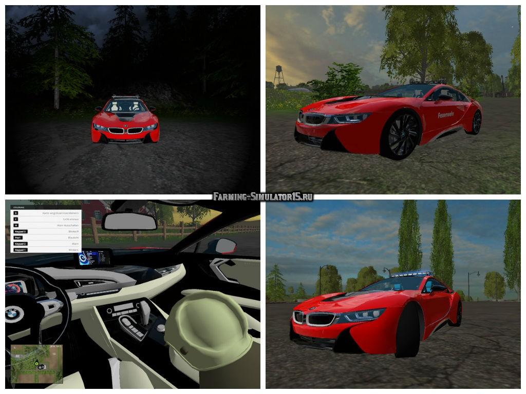 Мод авто BMW I8 KdoW v 1.0 Farming Simulator 2015