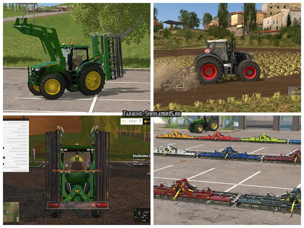 Мод культиватор Emy SCP 600 v2.2 Farming Simulator 15