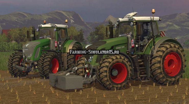 Мод трактор Fendt 939 v 3.0 Farming Simulator 2015