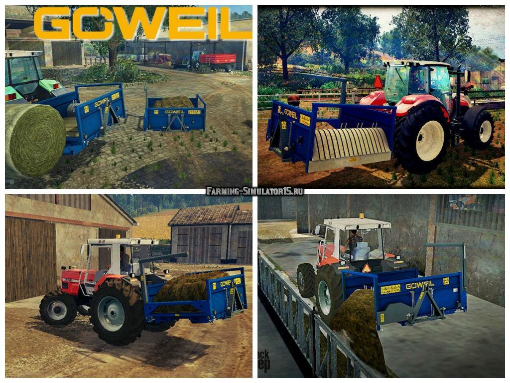 Мод Goweil RBA-Round Bale Unroller v 1.0 Farming Simulator 15