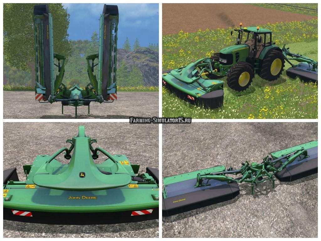 Мод косилка John Deere F310R & R870R Mowers v 1.0 Farming Simulator 2015