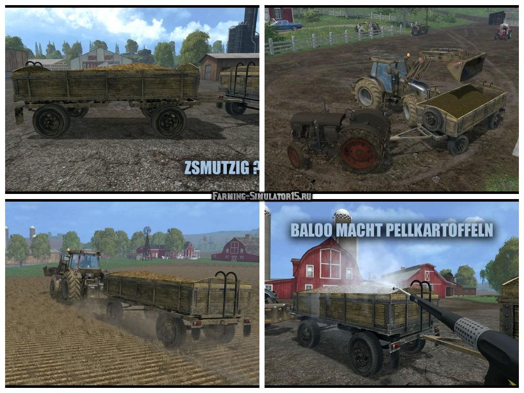 Мод прицеп Old trailer v 2.2 Farming Simulator 2015