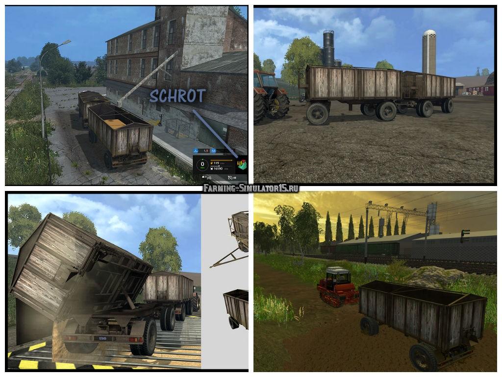Мод прицеп Old Kroeger v 2.0 Farming Simulator 2015
