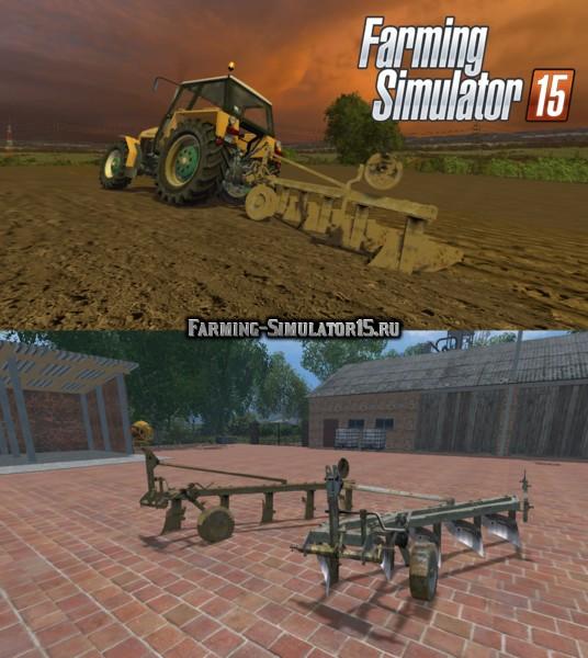 Мод плуг Plough Unia v 1.1 Farming Simulator 2015