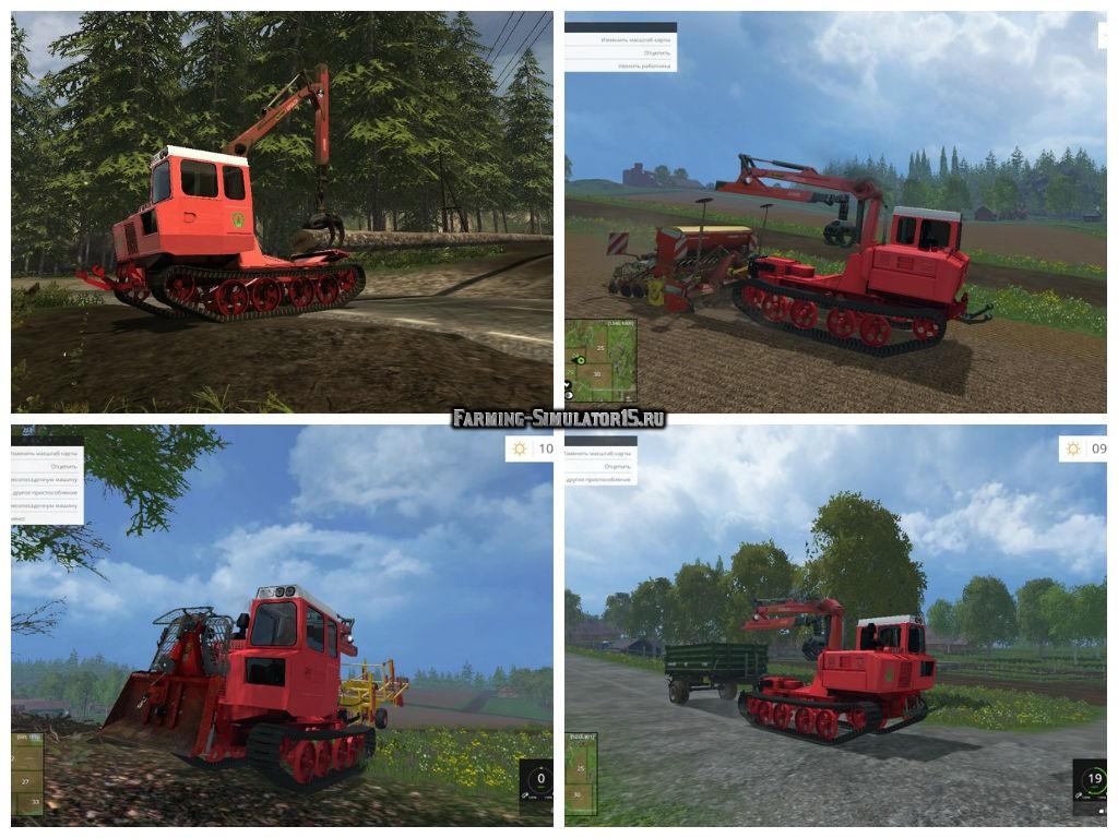Мод трактор TLT-100A Onezhets v 2.0 Фермер Симулятор 2015