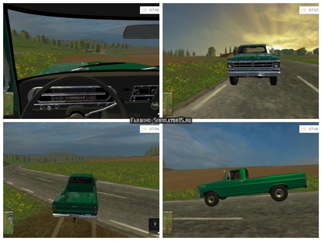Мод авто Ford F100 4X4 1970 V 1.0 Farming Simulator 15