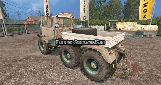Мод трактор ХТЗ HTZ T-150K2 JMZ236 Фарминг Симулятор 2015
