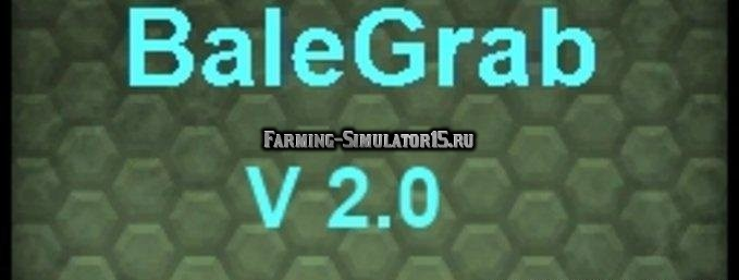 Мод скрипт MixerWagonBaleGrab v2.0 Farming Simulator 15