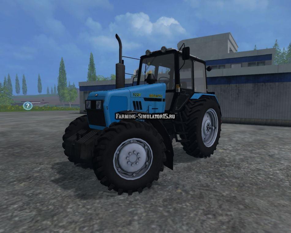 Мод трактор МТЗ 1221 v 2.0 синий Фарминг Симулятор 2015