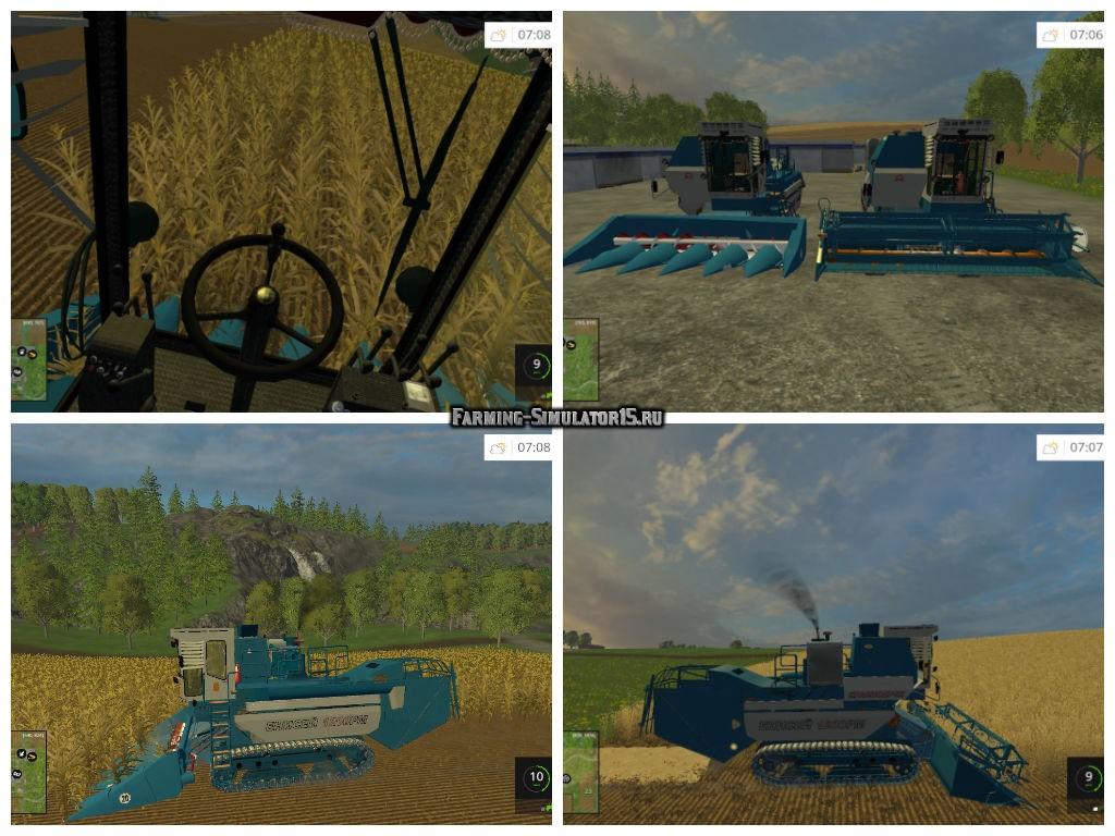 Мод комбайн Енисей 1200 РМ Фермер Симулятор 2015