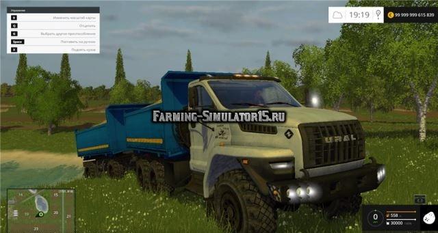 Мод УРАЛ NEXT самосвал и прицеп Фермер Симулятор 2015