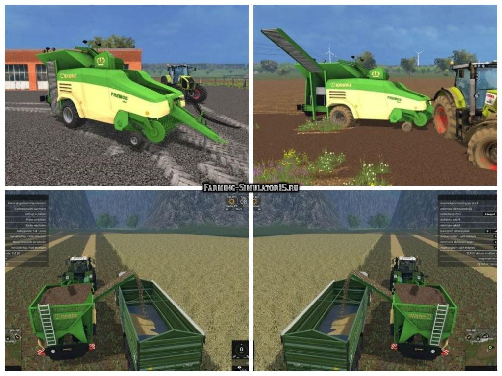 Мод Krone Premos 5000 v 1.0 BETA Farming Simulator 15