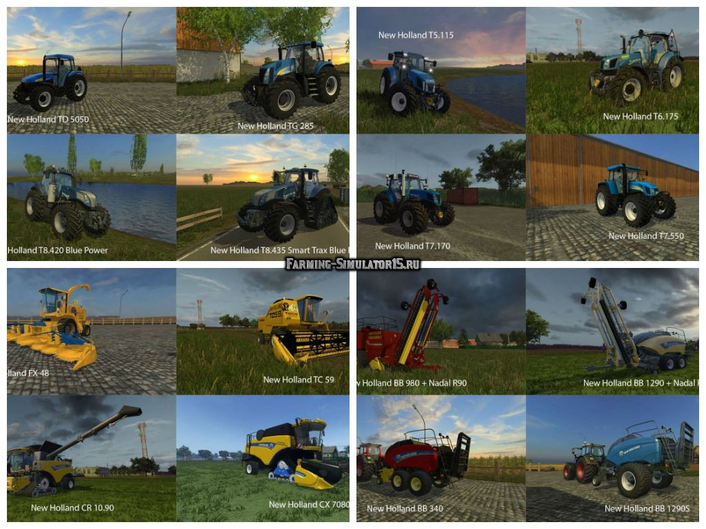 Мод Big mods pack v 16 new holland pack v 1.0 Farming Simulator 15
