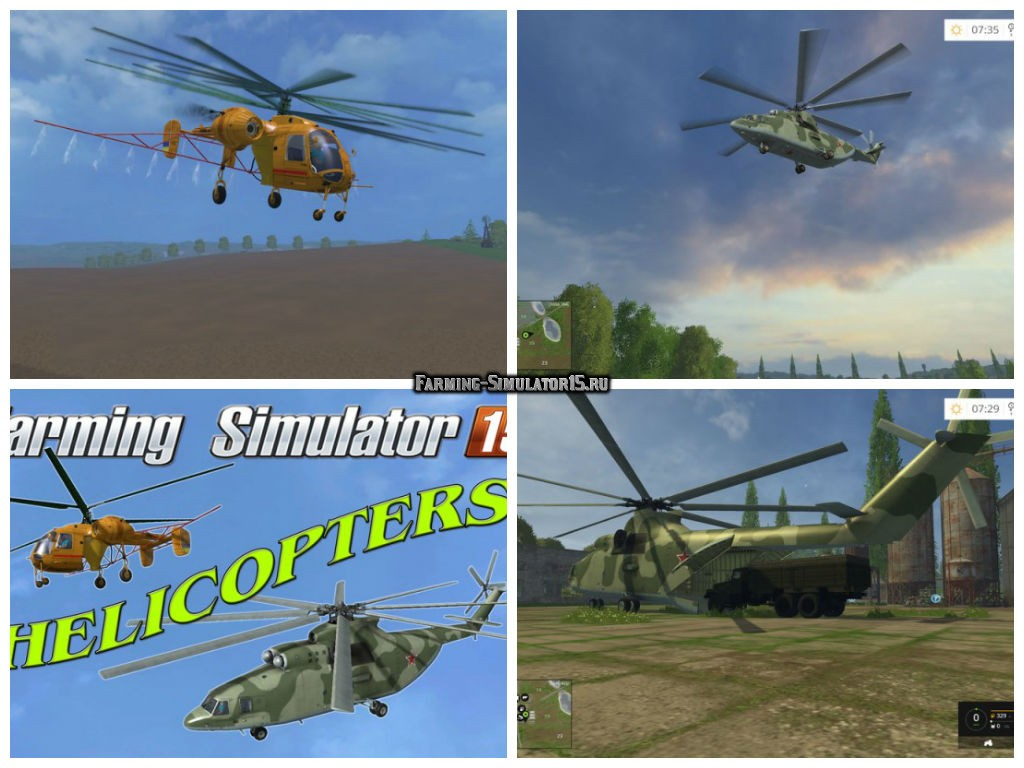 Мод ПАК вертолетов Helicopters v 1.0 Farming Simulator 15