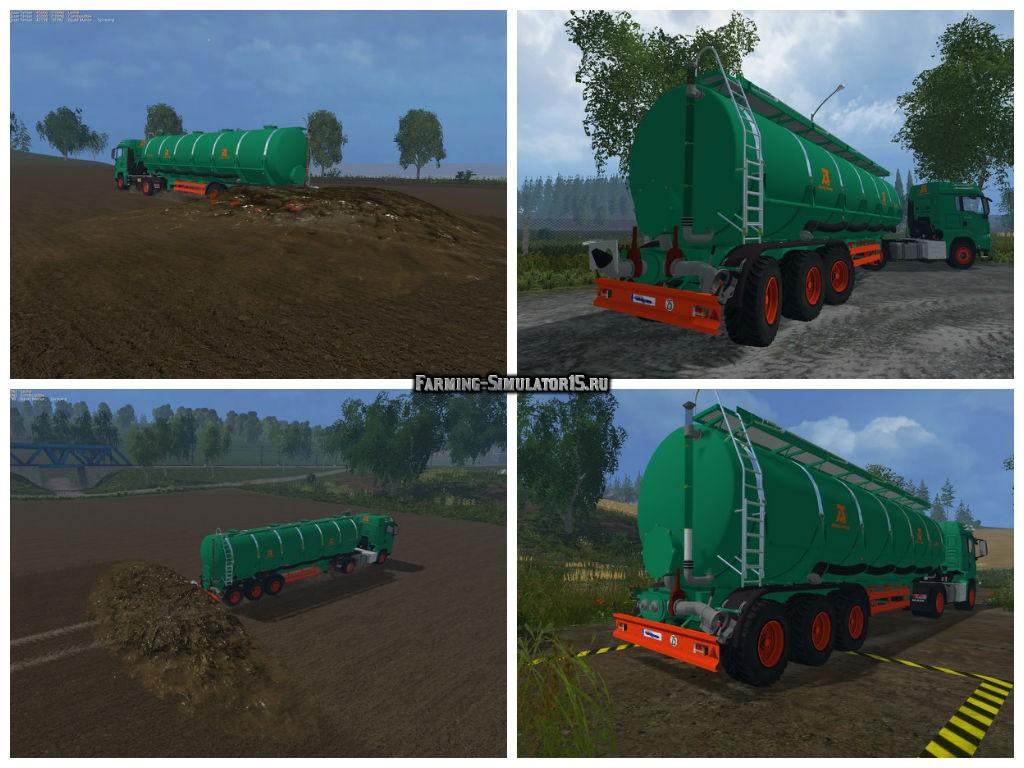 Мод прицеп Aguas Tenias Tank Truck 45L v 1.0 Farming Simulator 2015