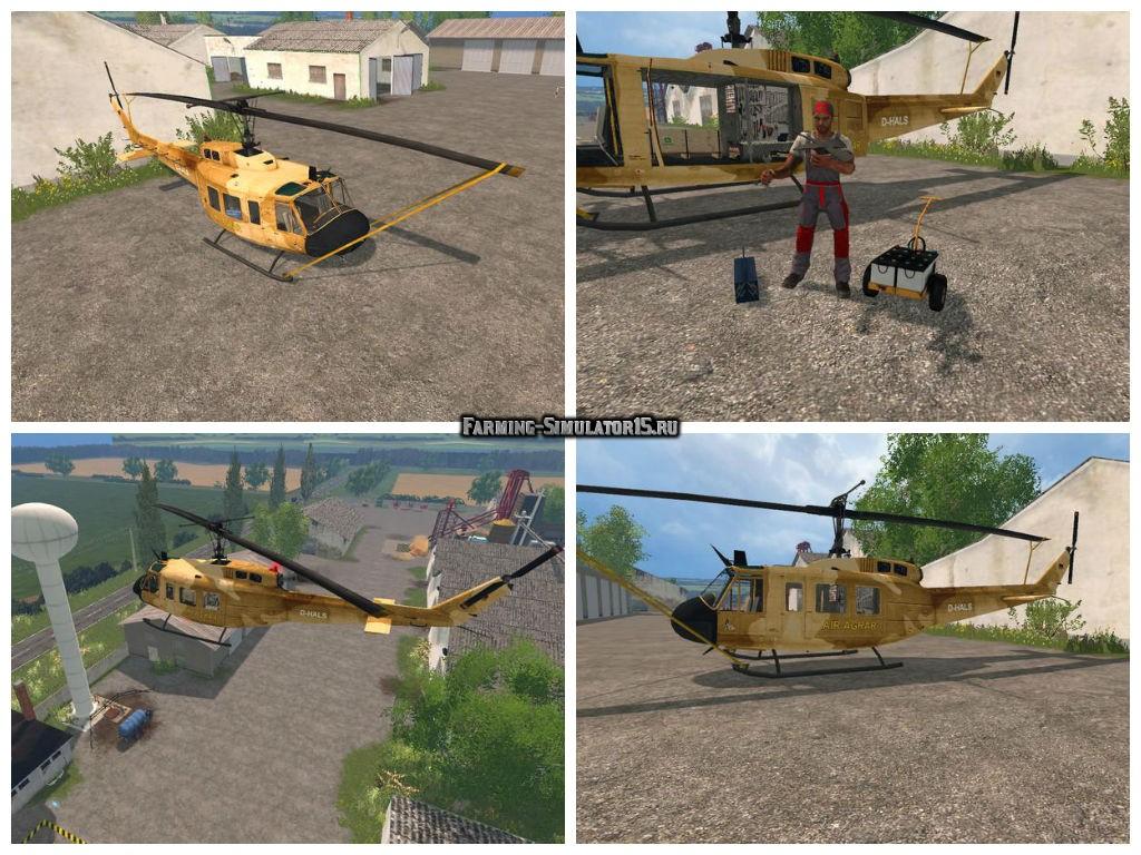 Мод вертолет Bell UH1D AGRAR v 1.0 Farming Simulator 2015