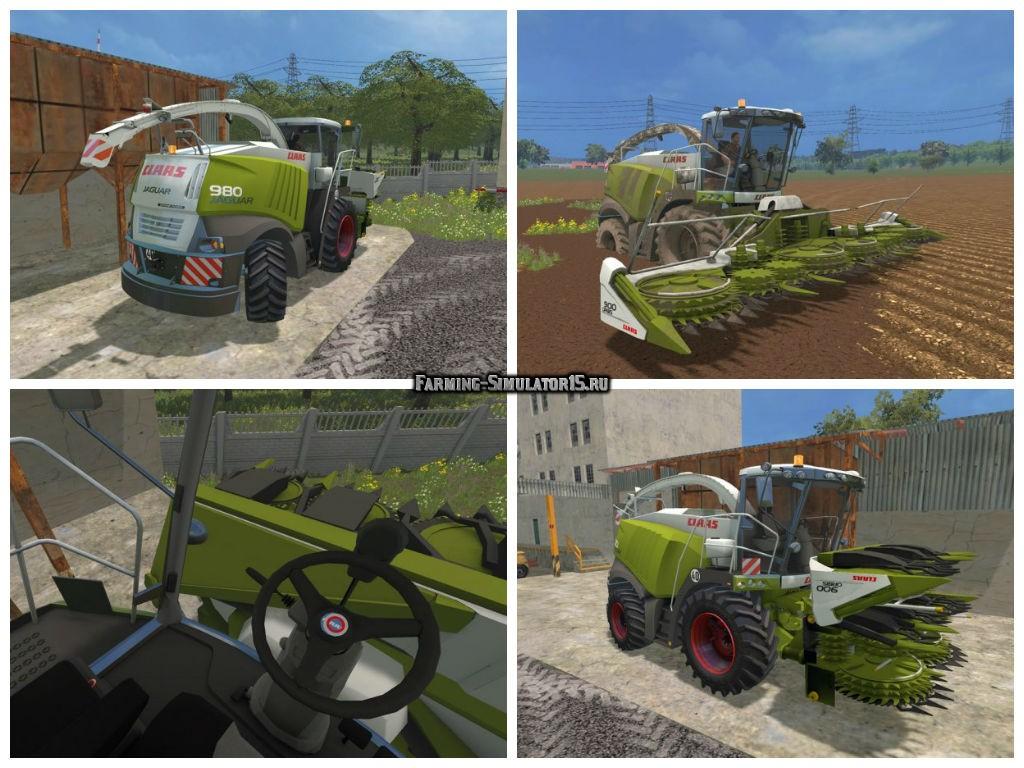Мод комбайн Claas Jaguar 980 Dynamic Power v1.0 Farming Simulator 2015