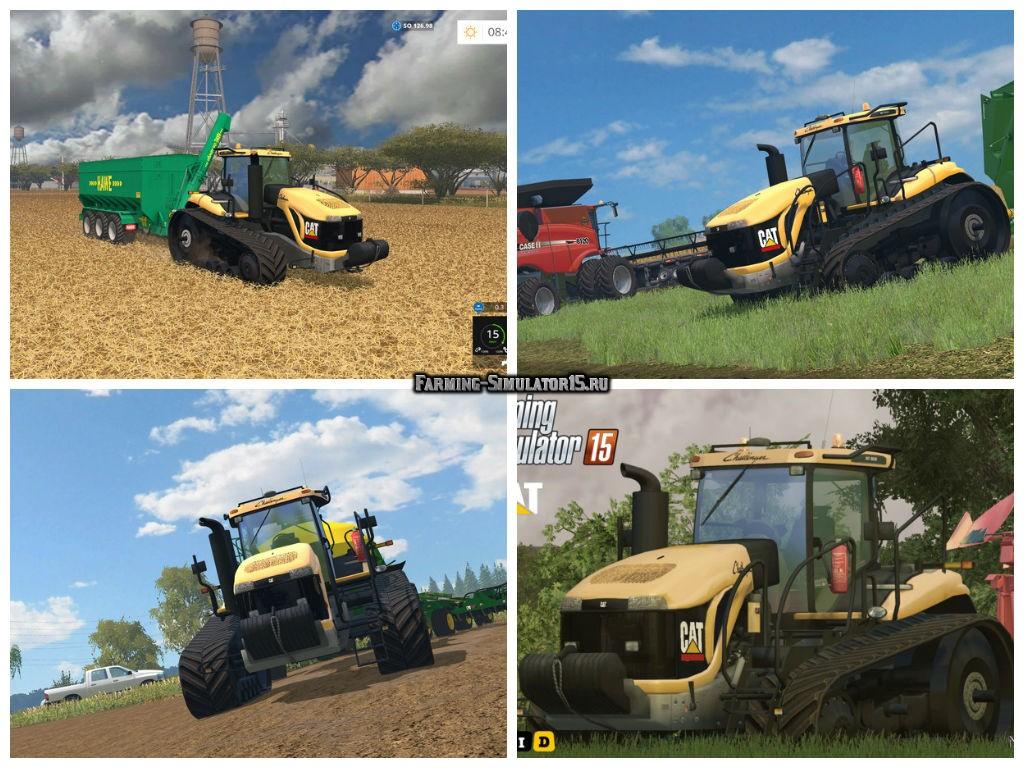 Мод трактор Cat Challenger MT865B v 1.2 Farming Simulator 15