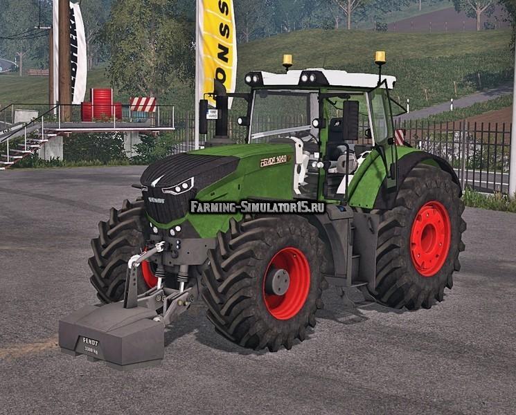 Мод трактор Fendt 1050 Vario v 1.2 Farming Simulator 15