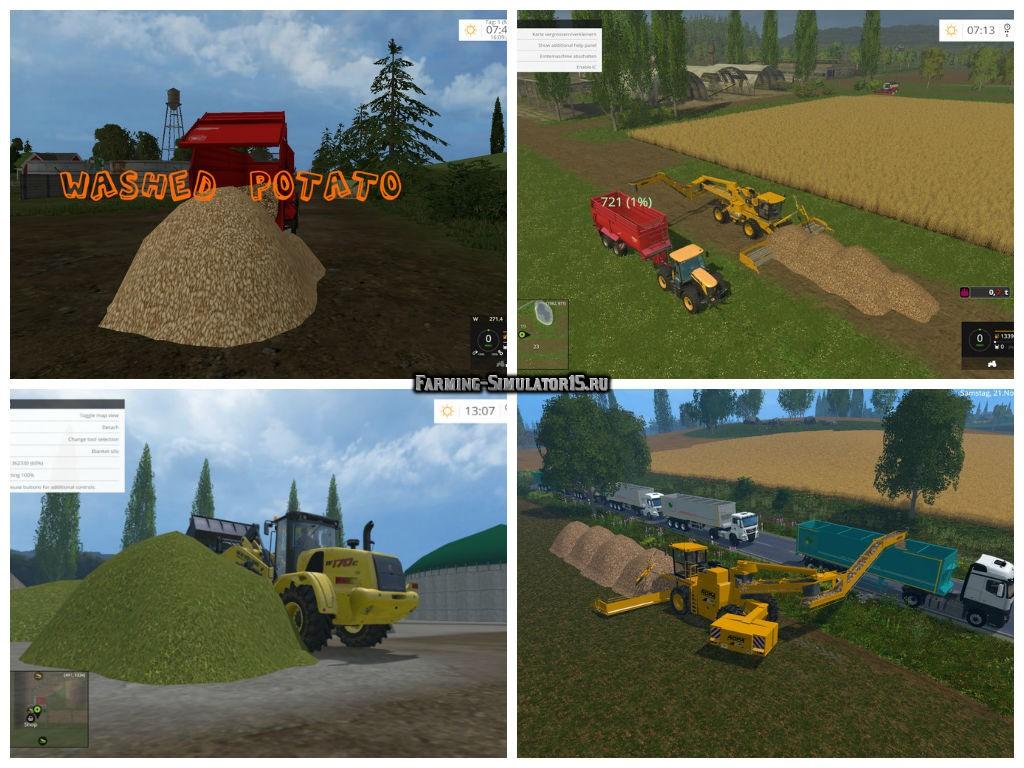 Мод скрипт альтернативная выгрузка HeapTipTrigger v 15.0.3 Farming Simulator 15