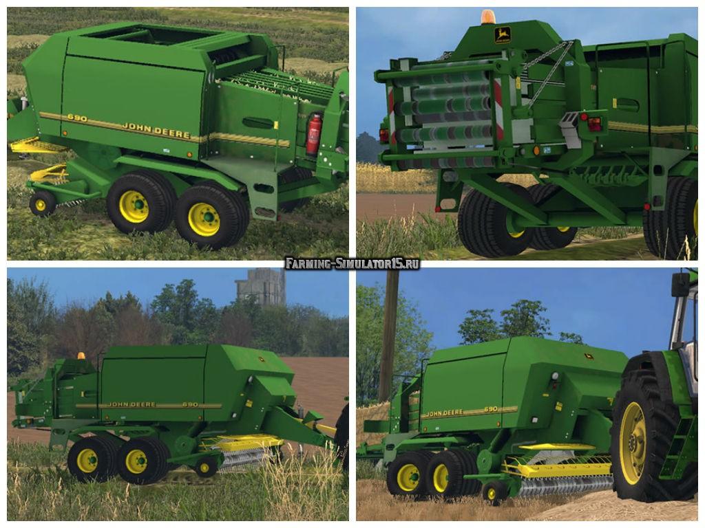 Мод тюкопресс John Deere 690 v 1.0 Farming Simulator 15