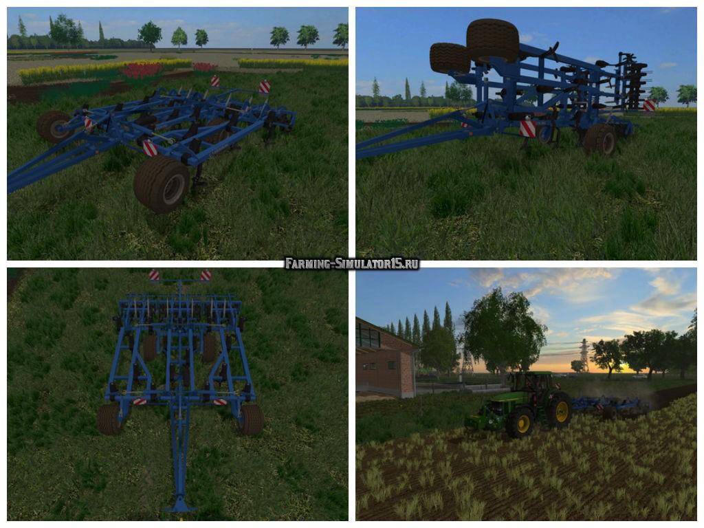 Мод культиватор Kockerling Vector 520 v 1.0 Farming Simulator 2015