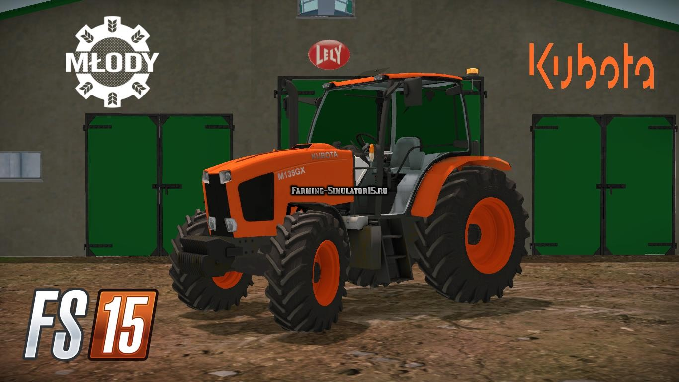 Мод трактор Kubota M135GX v 1.0 Farming Simulator 2015