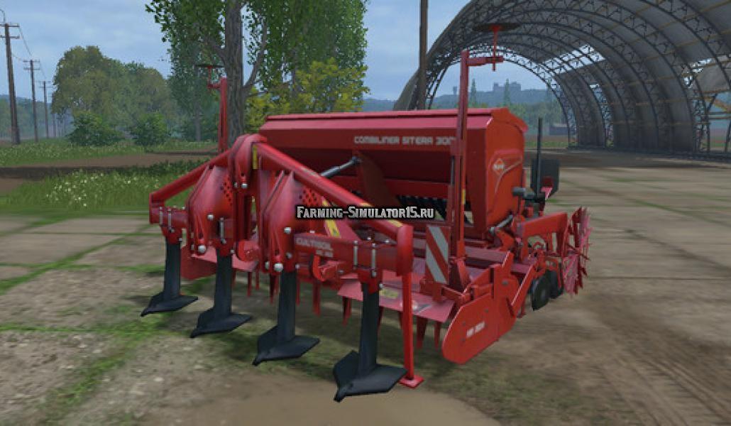Мод культиватор Kuhn Cultisoil DC301 v 1.0 Farming Simulator 15