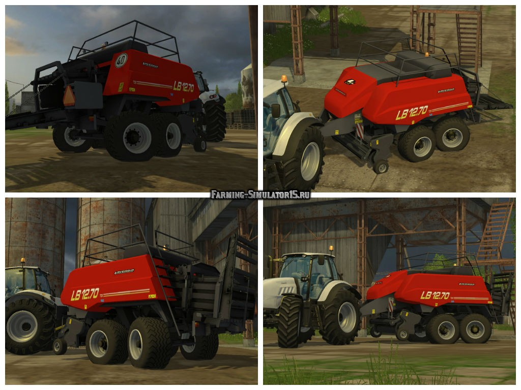 Мод тюкопресс Laverda LB 1270 v 1.0 Farming Simulator 2015