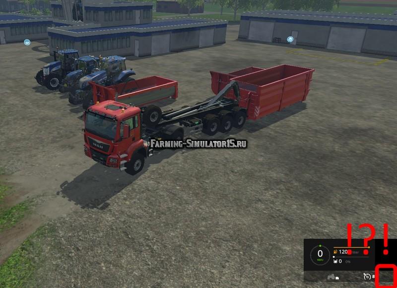 Мод MAN tractor unit & Semitrailer HKL v 1.0 Farming Simulator 15