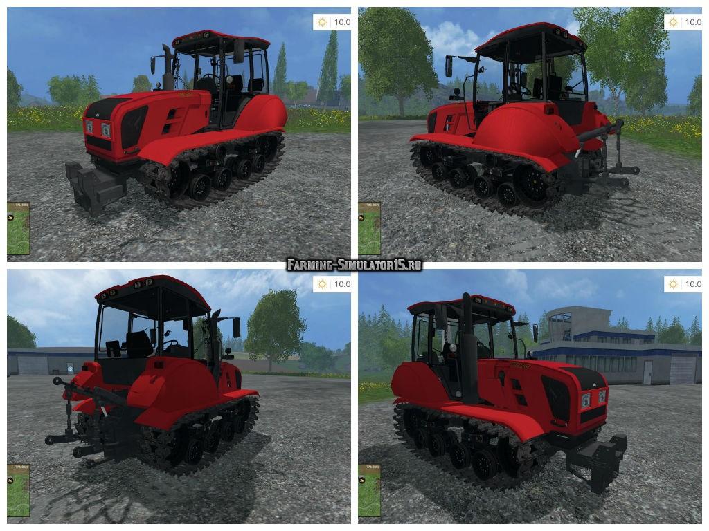 Мод трактор Беларус Belarus 2103 v 1.0 Фермер Симулятор 2015
