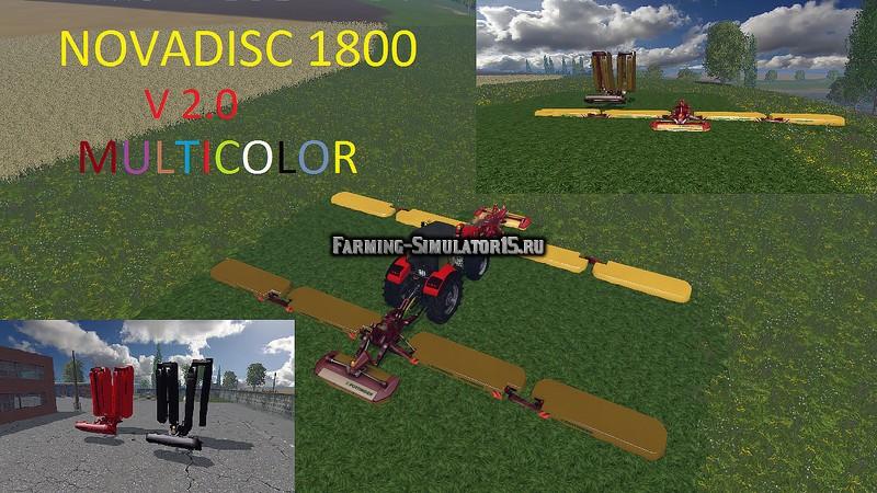 Мод косилка Novadisc 1800 v 2.0 Multicolor Farming Simulat