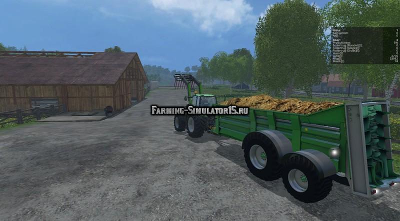 Мод прицеп Samson Flex 20 v 1.0 Farming Simulator 2015