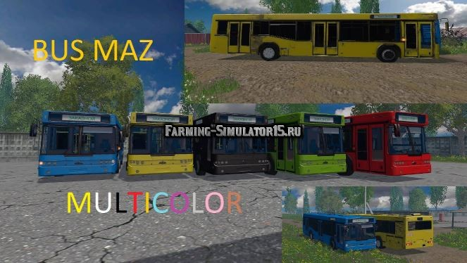 Мод автобус МАЗ v 3.1 Фермер Симулятор 2015
