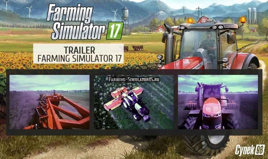 Сегодня появиться видео Farming Simulator 17