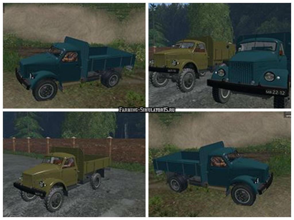 Мод грузовики ГАЗ 51 и ГАЗ 63 Фермер Симулятор 2015