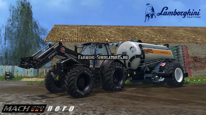 "Мод трактор Lamborghini Mach 250 VRT ""NERO"" v 1.0 Farming Simulator 2015"