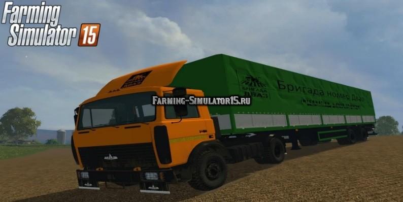 грузовики с прицепом скачать моды для фермера симулятора 2015 - фото 4